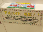 7(セブン)美のガーデン 南大沢店