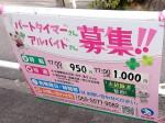 西松屋 岡崎井田店