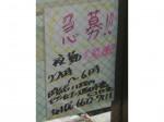 セブン-イレブン 大阪日本橋五丁目店