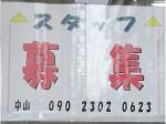 Cut 1 Studio 1000(カットワンスタジオ) 小岩店