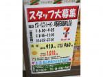 セブン-イレブン ハートインJR西明石駅西改札口店