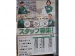 セブン-イレブン 与野鈴谷3丁目店