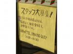 セブン-イレブン 川口末広1丁目店