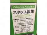 Maria Maria(マリアマリア) 千種店