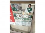 セブン-イレブン 名古屋ささしまライブ店