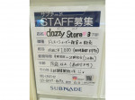 DAZZY STORE(デイジーストア) 新宿サブナード店