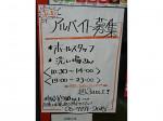 珉珉(みんみん) 桜橋店