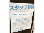 cafe BLEU(カフェ・ブリュ)