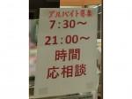 ローソン JPローソン東京逓信病院店