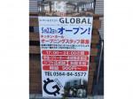 キッチン&カフェバー GLOBAL(グローバル)