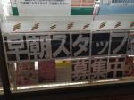 セブン-イレブン 豊橋三本木町店