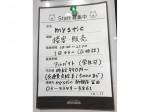 mystic(ミスティック) 新宿店