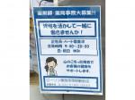 ローソン 荏原町駅前店
