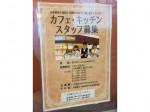 kiefer cafe dining(キーフェル カフェ ダイニング)