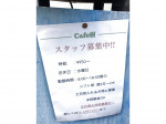 Cafe 樹(ミキ) 吹田本店