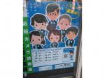 ローソン 荻窪駅南口店