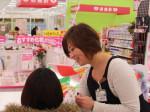メディコ21 松山コスメ店