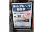 BOOKOFF(ブックオフ) 西宮北口店