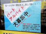 HARD・OFF(ハードオフ) 岡崎上里店