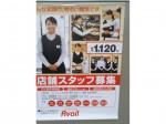 Avail(アベイル) コロワ甲子園店