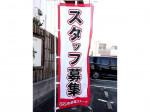 カレーハウス CoCo壱番屋 安城南店