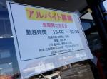 鎌倉文庫 岡崎みなみ店