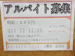 文教堂 広尾店