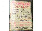 myong cafe(ミョンカフェ)