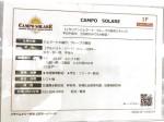 CAMPO SOLARE(カンポソラーレ) プライムツリー赤池店