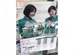 セブン-イレブン 世田谷千歳船橋駅北店