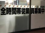 セブン-イレブン 世田谷祖師谷1丁目店