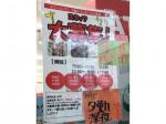 セブン-イレブン 大阪ナインモール九条店