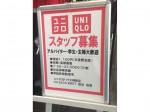 ユニクロ ディラ大崎駅店