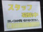 美容室 TBK(ティービーケー) 北浦和店