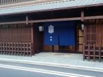 京都の四季を楽しめるお店で経験を積もう◇アルバイト募集