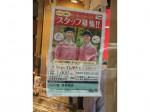 ちよだ鮨東向島店で一緒に楽しく働きませんか?!