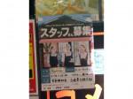 コメダ珈琲店 武蔵小山店でホール・キッチンスタッフ募集中!