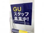 GU トレッサ横浜店で店舗スタッフ募集中!