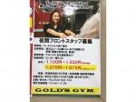 GOLD'S GYM行徳千葉で夜間フロントスタッフのお仕事★