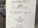 【ビストロクロード】店舗スタッフ 時給1050円~♪