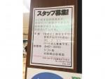 水嶋書房 枚方市駅店で書店スタッフ募集中!