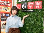 自遊空間 札幌西町店 では店内スタッフを大募集!