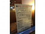 ホテルストリックス東京 池袋西口店でホテルスタッフ募集中!