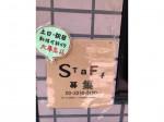 honohono cafe(ホノホノカフェ)でスタッフ募集中