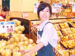 地域の食生活を支える「マミーマート」にてスタッフ募集♪