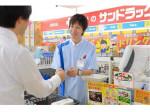 【登録販売者】人気の新しい資格職♪「手に職」でしっかり働ける