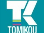 株式会社富興 東京支社にてキズ修復工募集!!!