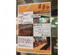 サリョウズカフェ イオンモール大高店でカフェスタッフ募集中!