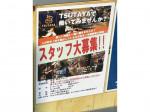 【レンタルDVD店スタッフ】フリーターさん歓迎☆学生さんも!