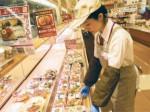 「安くおいしく」を提供するスーパーマーケット ベルクで働こう